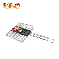 【點秋香】正304不鏽鋼雙合海鮮碳烤網