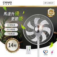 【CHIMEI 奇美】14吋微電腦ECO溫控DC節能風扇(DF-14DCST)