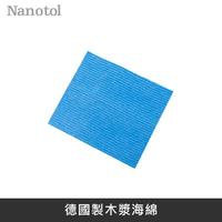 德國Nanotol 德國製木漿海綿  LANS