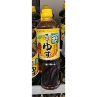 好市多代購-味滋康柑橘醋醬汁1公升-一單最多4罐