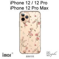 【iMos】施華洛世奇水鑽防摔手機殼 [真摯月見] iPhone 12 / 12 Pro / 12 Pro Max