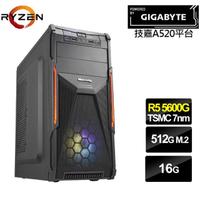 【技嘉平台】R5六核{聖堂鬥士}效能電腦(R5-5600G/16G/512G_SSD)