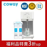 (福利品下殺) Coway 一年保固福利品~濾淨智控四道過濾淨飲水機 冰溫瞬熱桌上型 CHP-242N (贈軟水專用淨水器 市值$3500)