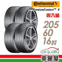 【德國馬牌】PC6 96H 舒適操控輪胎_四入組_205/60/16(車麗屋)