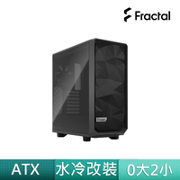 【Fractal Design】Meshify2 Compact Gray TGL 電腦機殼-灰(稜角網孔過濾風流)
