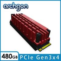【archgon 亞齊慷】M.2 2280 NVMe SSD-480GB 包含散熱片組(HS-1110-R-480GB)