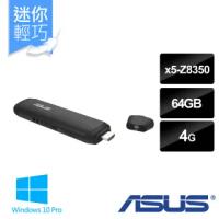 【ASUS 華碩】Vivostick TS10-8355EEA 四核 口袋型電腦棒(x5-Z8350/4G/64G/WIN10P)