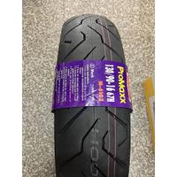【阿齊】MAXXIS M-6103 130/90-16 瑪吉斯 16吋輪胎 130 90 16