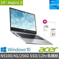 【贈Office 2019超值組】Acer A314-35-C6QZ 14吋筆電-銀(N5100/4G/256G SSD/Win10)