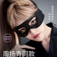 新品﹍卐๑雅萌美眼儀細紋X眼罩眼部美容儀按摩緩解眼疲勞眼袋眼部熱敷儀