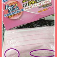 台灣製 菲德醫療口罩 萊潔同款同公司 MD成人平面醫療級口罩*櫻花粉*50入/盒-16 #百富生活館