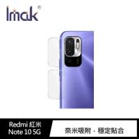 【IMAK】Redmi Note 10 5G/POCO M3 Pro 5G 鏡頭玻璃貼