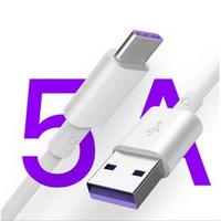 加粗直徑3.8mm Type-C 5A超級快充線數據線 QC3.0快速充電線 適用於華為三星小米等手機平板通用 長1M
