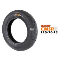 瑪吉斯 輪胎 熱熔胎 CMSR II 110/70-13 R
