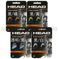 HEAD 網球拍 避震器 避震粒 XTRA DAMP 285511【大自在運動休閒精品店】