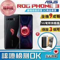 【ASUS 華碩】福利品 ROG Phone 3 ZS661KS 5G 6.59吋 12G/512G(智慧電競手機)