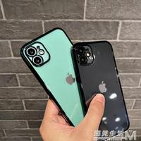 直邊手機殼iPhone11proMAX適用蘋果12硅膠7p/8plus透明xs軟XR秒變 遇見生活