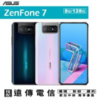 ASUS ZenFone 7 ZS670KS 8G/128G 5G手機 八核心 攜碼遠傳電信月租專案價 限定實體門市辦理