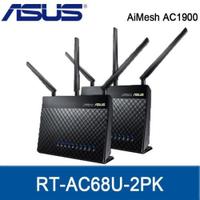 請詢貨況 ASUS 華碩 網通 RT-AC68U-2PK 遠勝所有品牌Mesh系統AC1900 雙頻全屋網狀