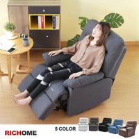 單人沙發/躺椅/美甲椅/美睫椅 Kaitekina機能沙發(5色)【RICHOME】  CH1137-1