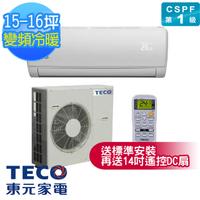 TECO東元 15-16坪一對一雅適變頻冷暖空調(MS80IH-ZR+MA80IH-ZR)