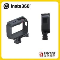 【Insta360】ONE R 保護邊框(先創公司貨)