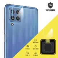 【T.G】SAMSUNG Galaxy M32 鏡頭鋼化玻璃保護貼