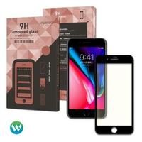 【Oweida】iPhone 7、8 降藍光滿版鋼化玻璃貼