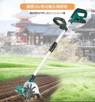 藤原鬆土機小型菜地家用微耕機翻土機農用工具耕地機輕便電動鋤頭