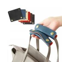 1PC PU หนัง Anti-สายคล้องนุ่มกระเป๋าเดินทางป้องกันกระเป๋า Handle Anti-จังหวะรถเข็นเด็กสายคล้องไหล่กระเป...