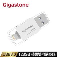 【Gigastone 立達國際】128GB 蘋果ios雙向隨身碟IF-6600(換新機iPhone 12及11必備/USB3.0 128G 超大容量)