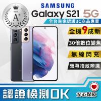 【SAMSUNG 三星】福利品 Galaxy S21 6.2吋 5G 8G/128G智慧型手機(全機九成新)