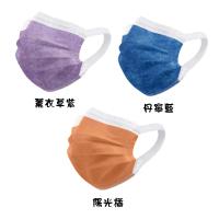 【冠廷】MIT時尚醫療口罩-成人(10入/盒 素色)