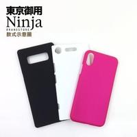 【Ninja 東京御用】SAMSUNG Galaxy S10(6.1吋)精緻磨砂保護硬殼