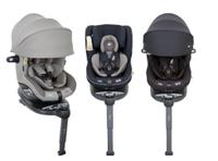 奇哥 Joie 0-4歲 i-Spin360™ 0-4歲全方位汽座全罩款