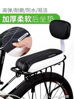山地自行車後坐墊電動車後座架載人後置兒童座椅加厚靠背座墊配件【七號小鋪】
