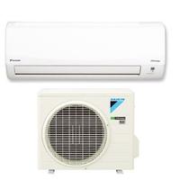 DAIKIN大金 2-4坪 R32變頻冷暖分離式 (RHF20RVLT/FTHF20RVLT)