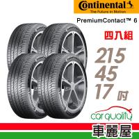 【Continental 馬牌】PremiumContact PC6 舒適操控輪胎_四入組_215/45/17(車麗屋)