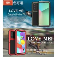 【现货免運】[三防殼] LG V60 V50 V40 V30+ V35 ThinQ手機殼 G8 G7 G6金屬保西秾手機