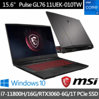 【MSI 微星】Pulse GL76 11UEK-010TW 17吋11代144Hz電競筆電(i7-11800H/16G/1TB SSD/RTX 3060-6G/Win10)