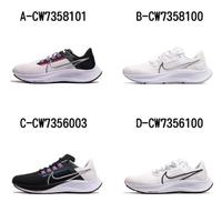 【NIKE 耐吉】慢跑鞋 運動鞋 NIKE AIR ZOOM PEGASUS 38 男女 - A-CW7358101 B-CW7358100 精選六款