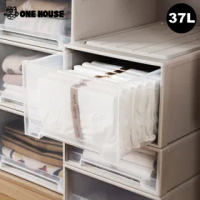 【ONE HOUSE】53款-加長 加厚高鎖扣抽屜收納箱-37L