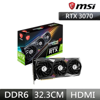【MSI 微星】RTX 3070 8G GAMING Z TRIO LHR顯示卡