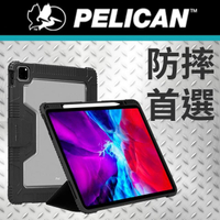 【PELICAN】美國 Pelican 派力肯 iPad Pro 12.9吋 第五代 Diplomat(外交官軍規防摔殼 - 黑)
