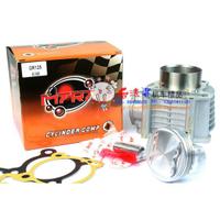 熱銷!MTRT中缸 高手125單槍雙槍改裝GR125-58.5套缸 63中缸套缸氣缸