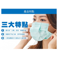 MOTEX 摩戴舒 華新口罩 成人 摩戴舒口罩 鑽石型 立體 粉紅 藍 綠 紫 黑 醫療口罩 口罩 臺灣製 面罩 鋼印
