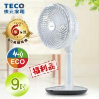 【TECO 東元】9吋DC馬達ECO渦流循環扇福利品(XA0901CRD)