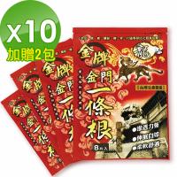 【龍金牌】金門一條根超大精油貼布-10包超值組(加贈2包.共96片)