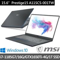 MSI 微星【贈M365】Prestige15 A11SCS-001TW 15吋輕薄商務筆電(i7-1185 G7/16G/1T SSD/GTX1650Ti-4G)