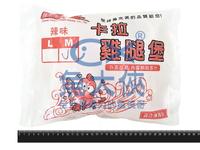 1J4A【魚大俠】FF267強匠辣味卡拉雞腿排(M規/10片/900g/包)#辣味雞腿排